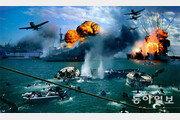 [책의 향기]전쟁의 시작… 일본은 왜 세계를 적으로 돌렸나