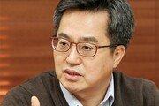 """김동연 """"정부가 최저임금 직접지원 계속 못해… 한시적 고육책일뿐"""""""