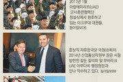 [팩트 체크]脫원전 관련 근거없는 의혹서 시작… '군사협정'이 특사 발단