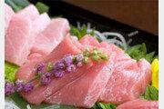 [스스무의 오 나의 키친]<25>신분상승한 생선, 참치