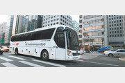 KT '45인승 5G 자율주행 버스' 도심 달린다