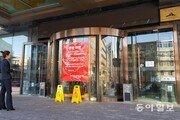 [단독] '北 공작원 중국 내 거점' 칠보산호텔, 9일 전격 폐쇄