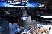 현대차, 수소전기차 'NEXO' 세계 첫 공개