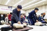 방학 맞아 청소년 심폐소생술 교육