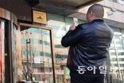 [단독]중국내 '北공작원 거점' 선양 칠보산호텔 폐쇄