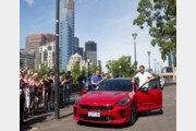 기아차, '2018 호주오픈'에 차량 120대 전달