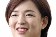 [뉴스룸/노지현]시민단체 경력은 스펙일까