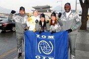 성화봉송 나선 네 명의 이주민들…30년 만에 다시 서울을 환하게 밝히다