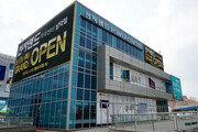 전자랜드, 전남 목포 '파워센터 남악점' 오픈