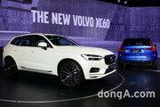 볼보코리아, 지난해 역대 최다 판매… XC60·플래그십 모델 동반 성장
