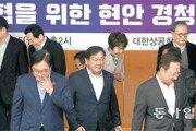 재계 신년회 12일만에 또 상의 방문… 달래기 나선 與 지도부
