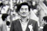 """정세균 국회의장 """"동아 기자의 꿈, 유신체제에 막혔지만 평생 애독자 인연"""""""
