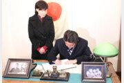 아베 총리의 '과거사 내로남불'