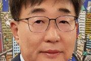 가수 로이킴 부친 김홍택 교수, 대한토목학회 50대 회장 취임