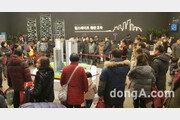현대건설, '힐스테이트 동탄 2차' 청약 개시… 아파트·오피스텔 '679가구' 규모