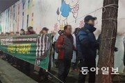 급여 떼이는 외국인, 일감 뺏기는 한국인… 감정골 깊어져