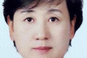 예수회 캄보디아 하비에르 학교… 김매지 교수 홍보대사로 위촉