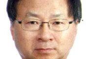 한국노동연구원장 배규식씨