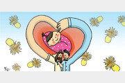 [2030 세상/최지훈]말미잘이 가르쳐준 결혼