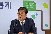"""김영준 신임 원장 """"한콘진, 전문성 있는 진흥 기관으로 거듭날 것"""""""