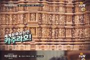 """조승연 """"카주라호 벽면, '19禁 영화'에도 나오기 힘든 장면이…"""""""