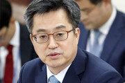 文대통령, 김동연에 힘 실어주기