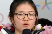 """""""금메달 유망주인데…"""" 심석희, 코치에게 손찌검 당해 '파문'"""