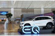 벤츠 전기차 'EQ' 상반기 국내 진출