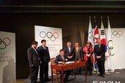 IOC의 '北 평창올림픽 참가 지원' 의지, 예상보다 강해