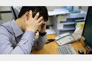 군발성-긴장형-편두통… 당신은 어떤 두통?