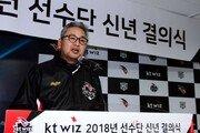 """""""다른 눈빛 보여달라"""" 김진욱 감독이 '독기'를 바라는 이유"""