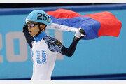 안현수, 도핑 문제로 평창 올림픽 출전 좌절된 듯…러시아도 당혹