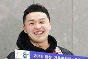 """마이크로닷 """"피겨 사랑으로 역경 이긴 모습 멋집니다"""""""
