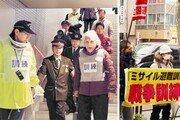 """[동아일보·채널A 공동취재]""""北미사일 발사"""" 도쿄 첫 대피훈련… """"전쟁연습 반대"""" 맞불 시위도 열려"""