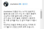 """[전문] 김준호 """"누구의 일방적 잘못 아냐"""" …이혼 심경 밝혀"""
