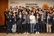 넷마블문화재단 출범...지속, 전문적인 사회공헌 앞장