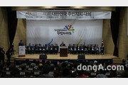 한국자치학회, '제5회 대한민국 주민자치대회' 열고 주민자치 실질화 천명