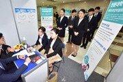 영진전문대 취업률 2년 연속 전국 1위… '기업 맞춤형 교육' 통했다