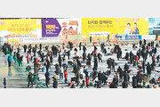 [평창 겨울올림픽 방한용품]'얼음나라' 화천과 손잡고 산천어축제 도와