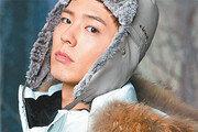 [평창 겨울올림픽 방한용품]4가지 디자인 '박보검 다운'… 연일 완판행진