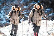 [평창 겨울올림픽 방한용품]'레드페이스' 재킷부터 장비까지 겨울산행 준비 끝