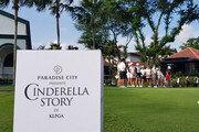 파라다이스 시티, 국내 첫 '골프 한류' 서바이벌 프로그램 제작 지원