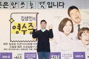 한 달간 쉬는 '영수증'…시즌제 예능 안착 신호탄