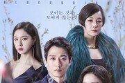 시청률 20~30% 승승장구 판타지 로맨스 드라마 인기 '주춤'…이유는?