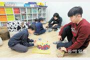 """학교안 어린이집 """"교장 눈치보는 더부살이 면하게 됐다"""""""