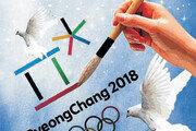 [표정훈의 호모부커스]<96>문학이여 올림픽을 경배하라