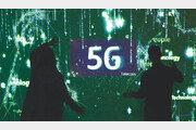 [프리미엄뷰]'평창겨울올림픽 KT 5G 홍보관'… 미래도시를 만나다