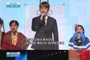 엑소 백현, IOC 총회 개회식 애국가 제창…전세계로 퍼진 목소리