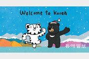 """[즈위슬랏의 한국 블로그]""""서울 사는데요"""" """"그럼 남한? 북한?"""""""