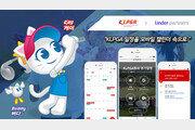 [골프 단신] KLPGA '캘린더 연동 서비스' 도입 外
